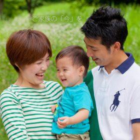 横浜市都筑区に出張撮影した家族写真