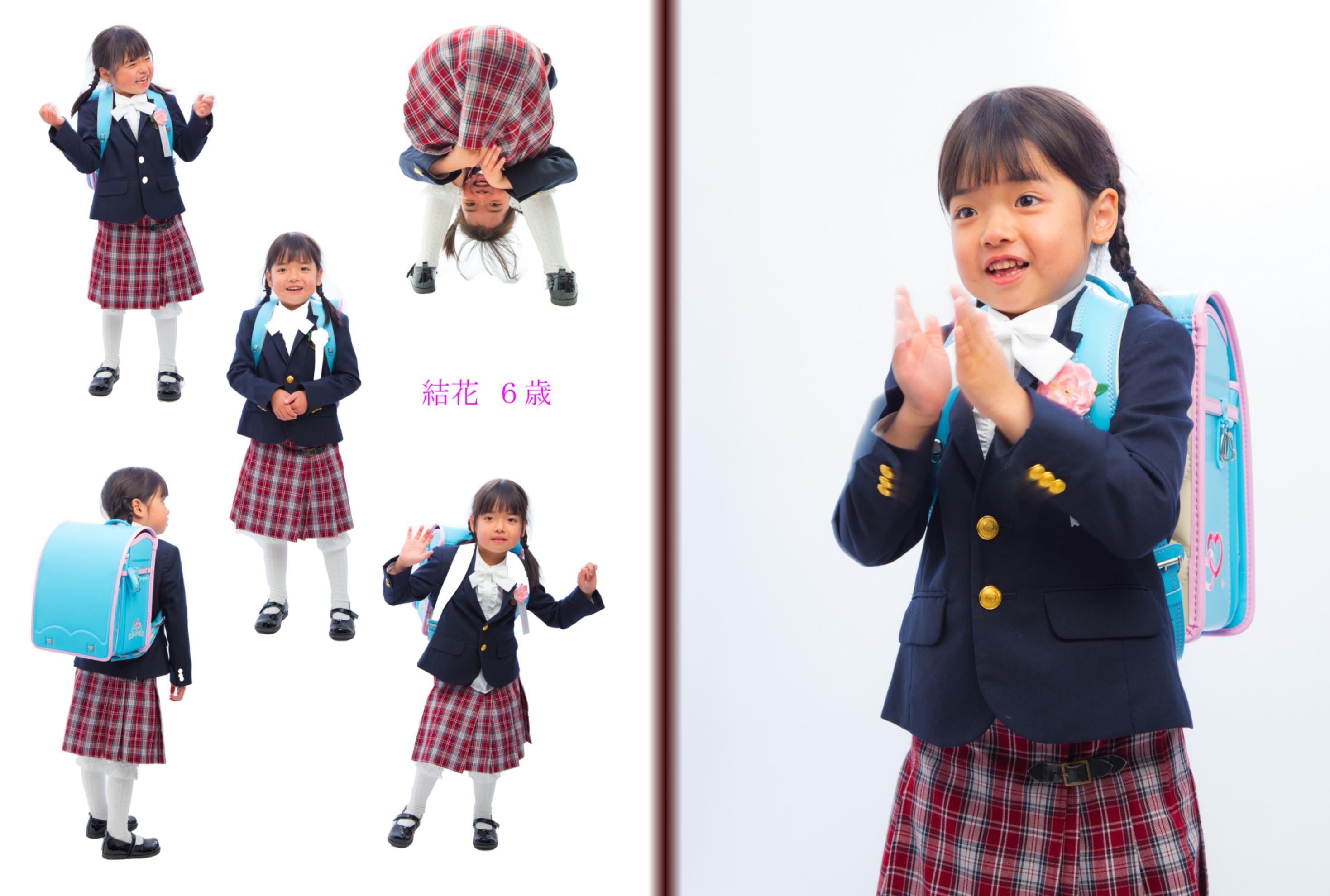 小学1年生の入学記念写真
