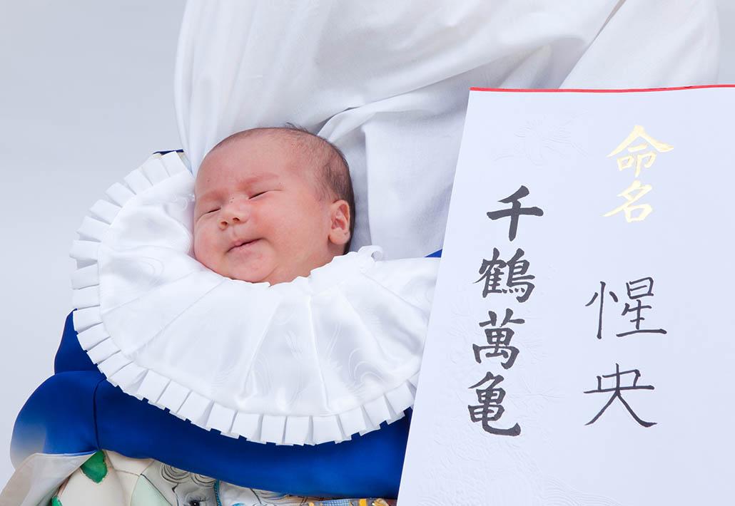 お宮参り記念日の赤ちゃんの写真